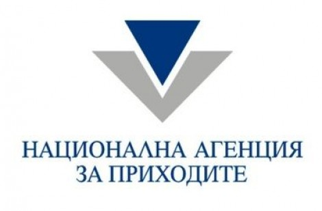 Указание на НАП относно регистрация на онлайн магазини