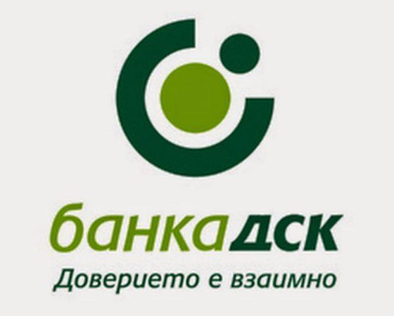 Банка ДСК