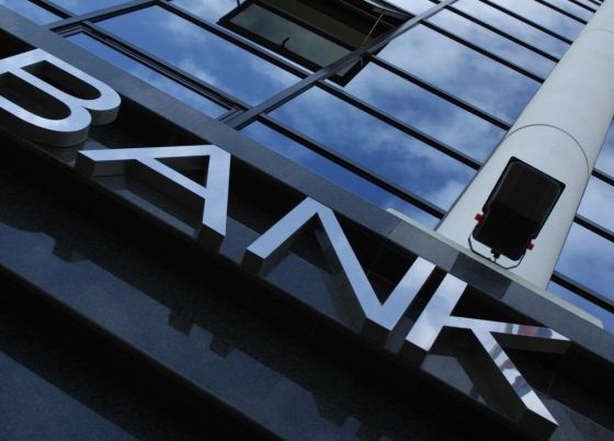 Информация за банките
