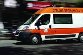 Спешна медицинска помощ