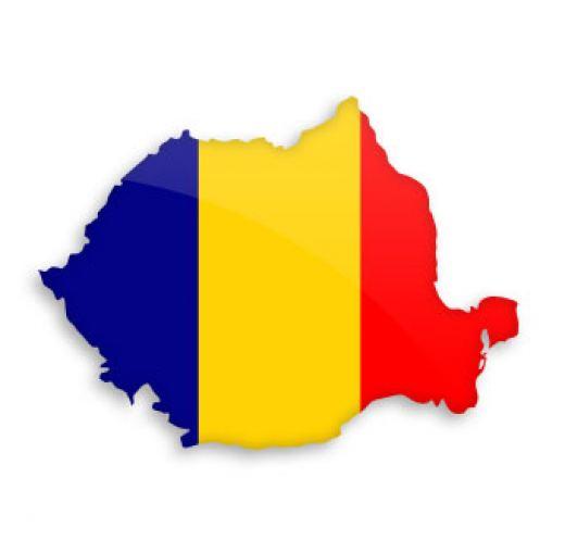 Бизнес в Румъния