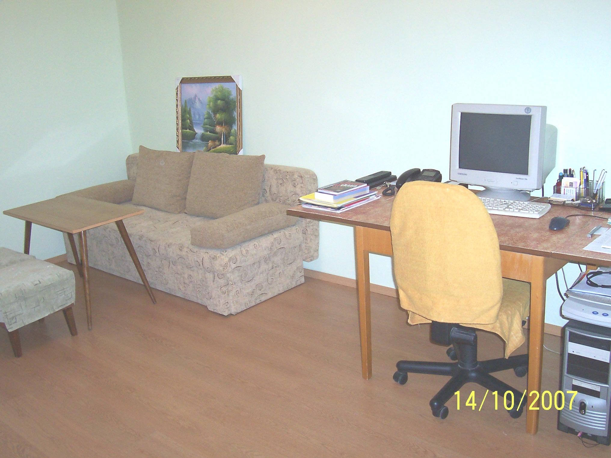 Офиса ни като стартирахме през 2007 г.