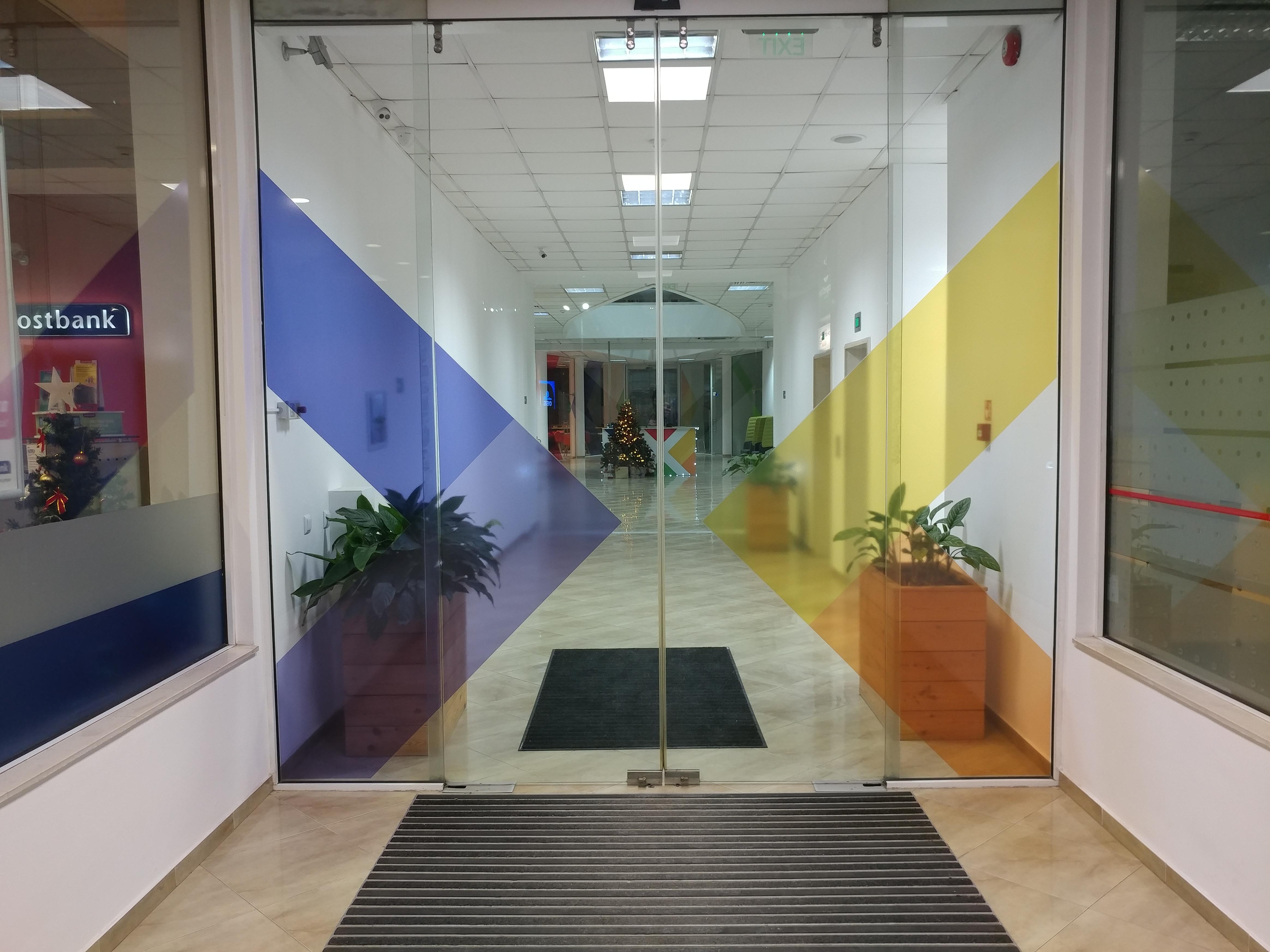 Офис на Голдън Вижън 2